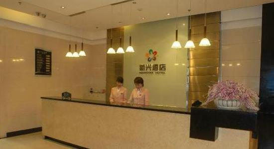 Kasen Inn Xi'an Jianguo Road