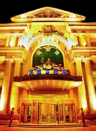 Kaisagong Hotel