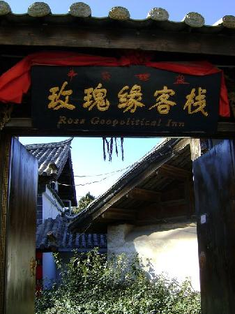 Meigui Yuan Hostel : 1419632