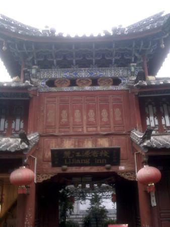 Lijiangyuan Hostel: 1413885