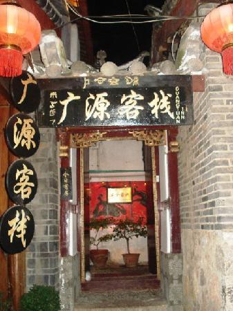 Guangyuan Hostel