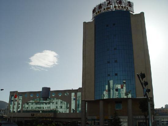 Cai Xin Hotel (Lijiang)