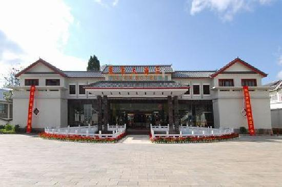 Photo of Lijun Hotel Lijiang
