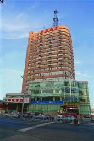Postal Service Hotel Dalian: 1