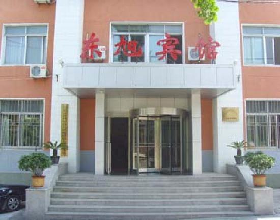 Dongxu Hotel