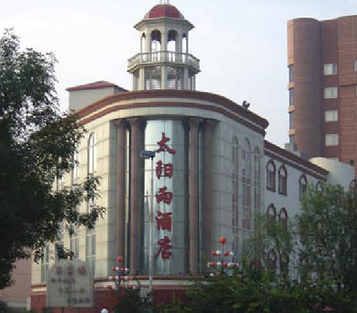 Taiyangyu Hotel