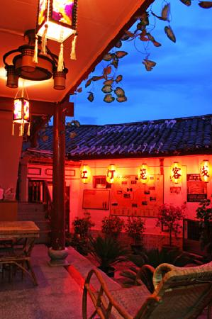 Red Lantern Inn: 1