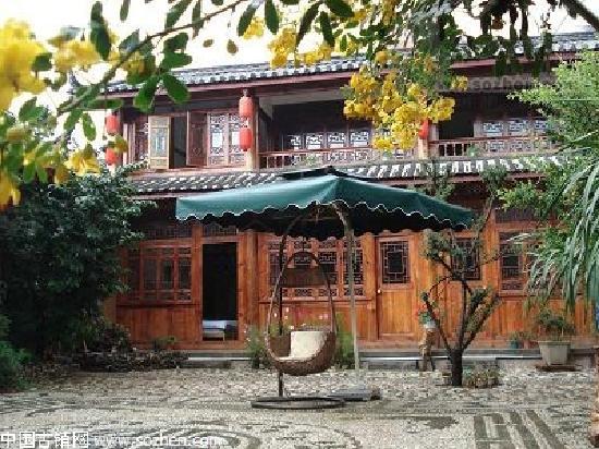 Back Garden Hostel: 1