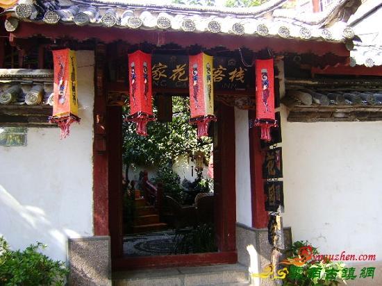 Huang's Garden Hostel: 1