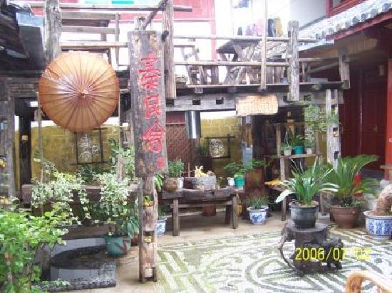Qinminshe Hostel: 1