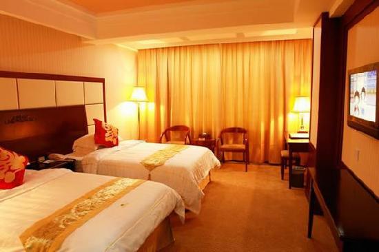 Vienna Hotel Guilin Zhongshan : 1