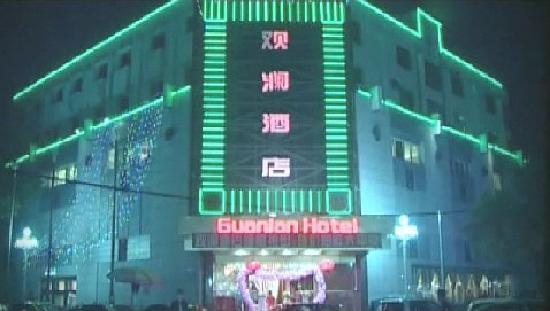 Guanlan Hotel: 外观