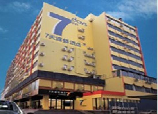 7 Days Inn Wuhan Yamao Guangzhou Military General Hospital Subway Station: 外观