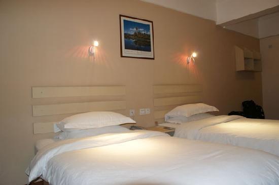 Fairyland Hotel Kunming Yunfang: 1