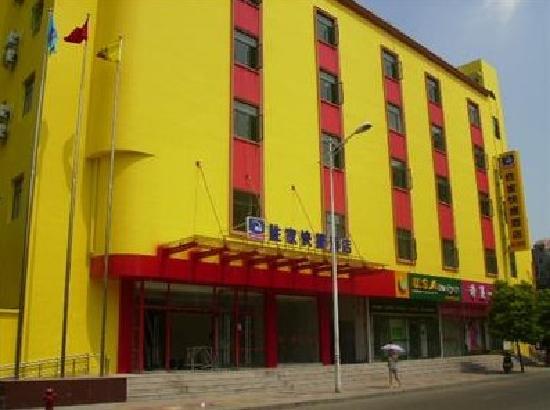 Homeplus Inn