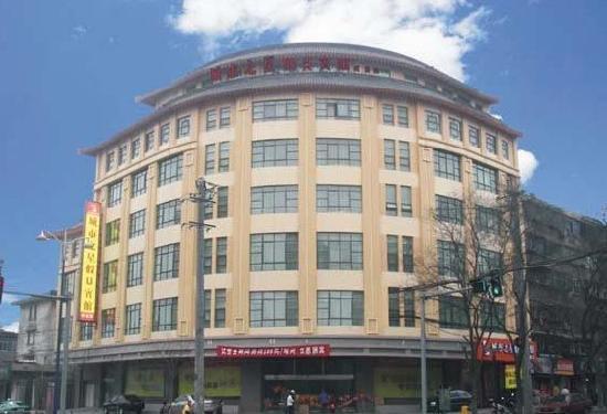 City Star Holiday Hotel