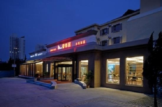 Izunco Inn (Qingdao Taiwan Road) : 1