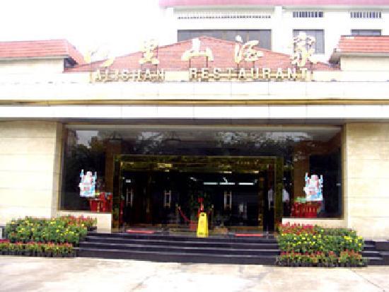 Alisan Hotel