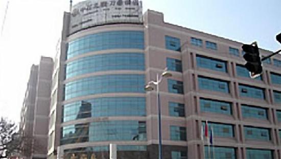 Photo of Wang Hao Hotel Xi'an