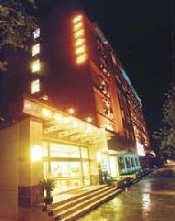 Xinluo Business Hotel