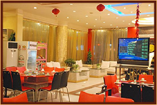Shuyu Business Hotel (Xi'an Xiwu Road)