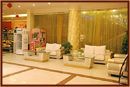 Shuyu Business Hotel (Xi'an Xiwu Road)