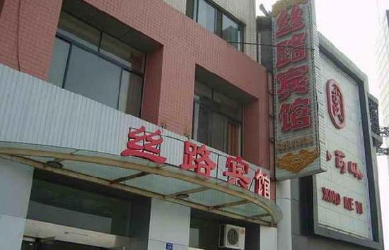 Silu Hotel: 外观