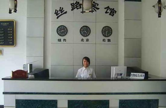 Silu Hotel: 大堂