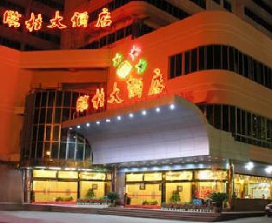 Photo of Lin Gui Hotel Guilin