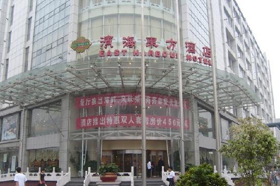 Lavande Hotel Tianjin Development Zone Financial Street