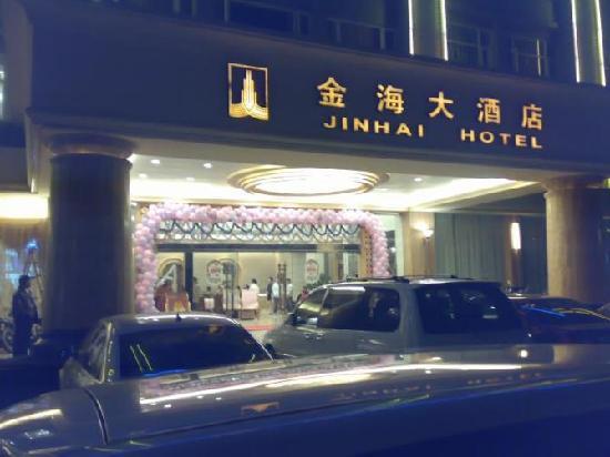 Lufeng, Cina: 甲子的酒店