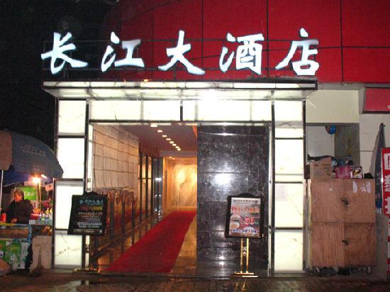 Chang Jiang Hotel