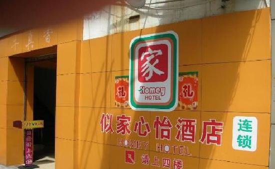Pod Inn Chongqing Shapingba Sanxia Square Pedestrian Street