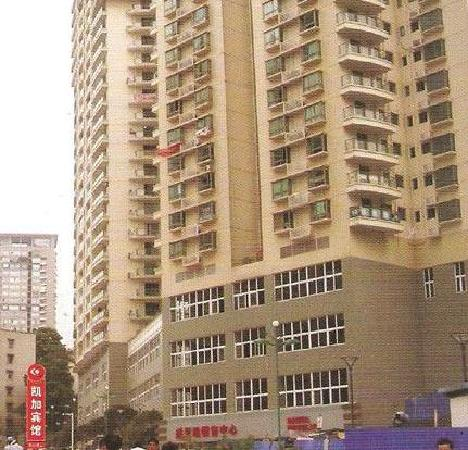 Kaijia Hotel