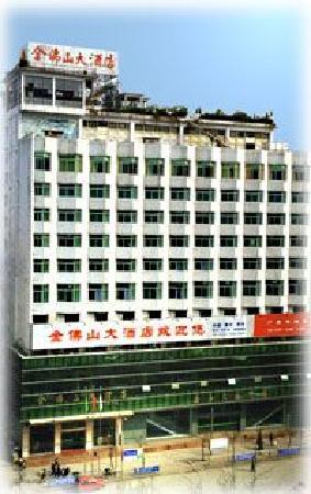 Photo of Jinfoshan Hotel Chongqing