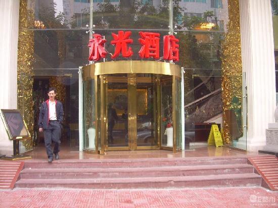 Hanting Express Chongqing Nanping