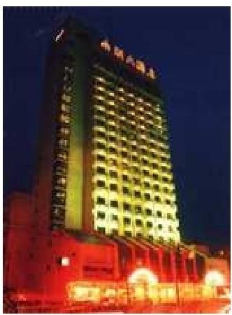Nan Hu Hotel