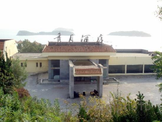 Xiu Yue Hotel