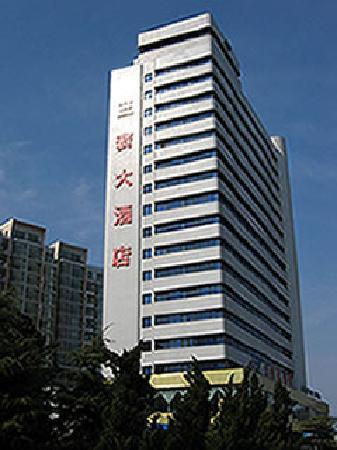Sanhuan Grand Hotel