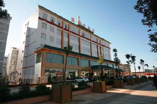 Dianjin Hotel