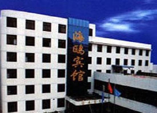 Sea Gull Hotel: 1