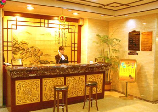 Hui Hua Lou Hotel: 1072831