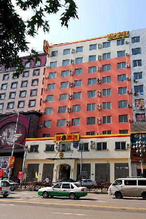 Super 8 (Shenyang Middle Street): szs