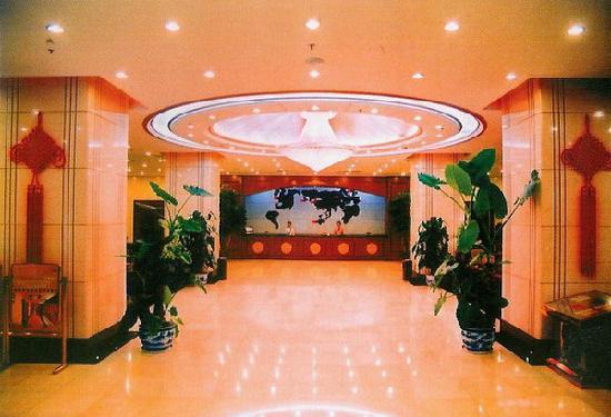 Haodeng International Hotel