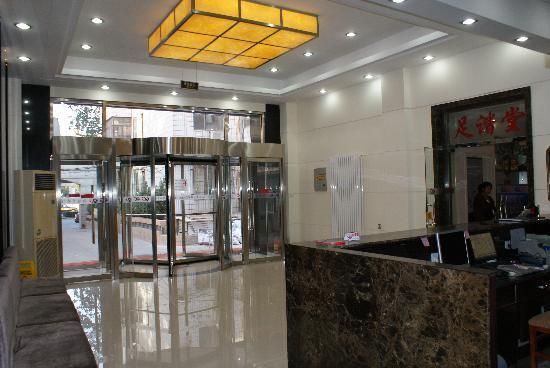 Shenggang Express (Beijing Junxiangju): 不错的房间