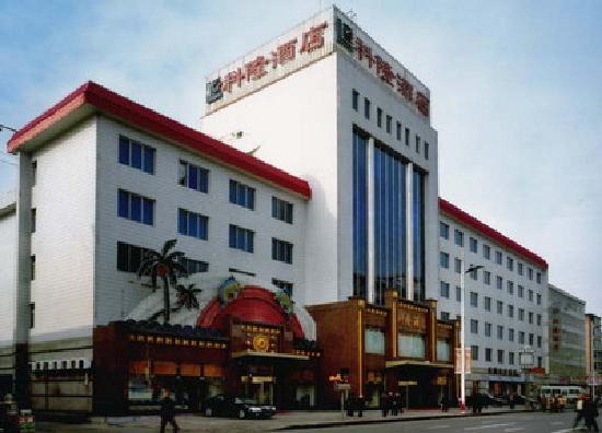 Kelong Hotel : 1454675