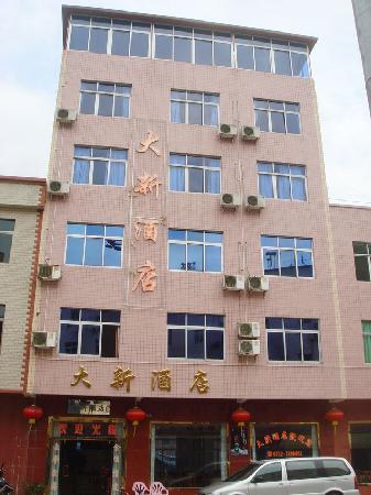 Daxin Hostel