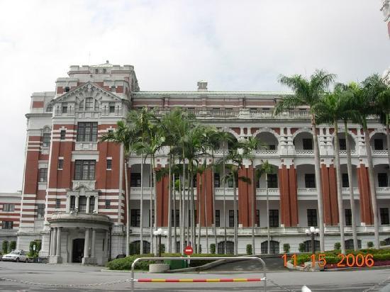 Yuanshan Hotel