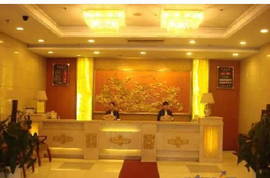 Heng Ji Hotel: 1072888