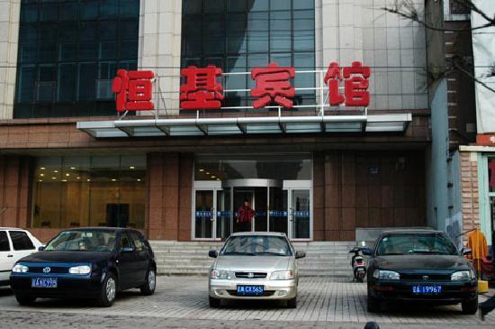 Heng Ji Hotel